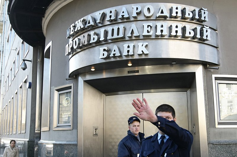 Здание центрального офиса Межпромбанка на улице Большая Дмитровка. 2010 год